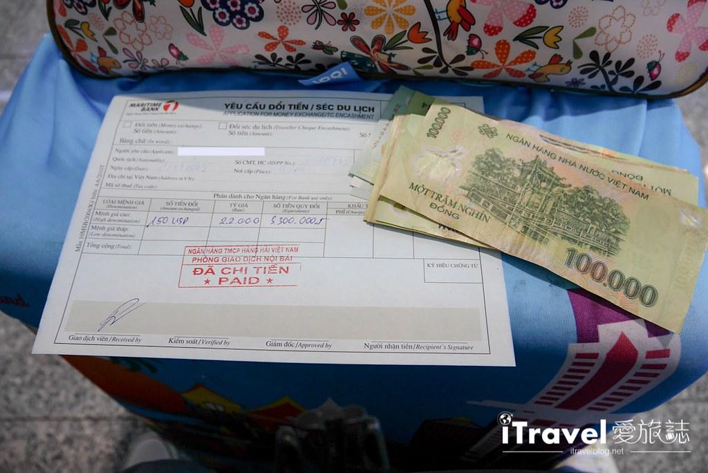 越南航空搭乘体验 Vietnam Airlines (17)