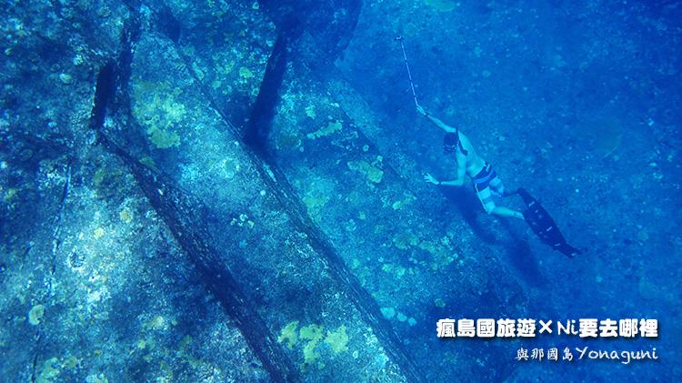 27海底遺跡