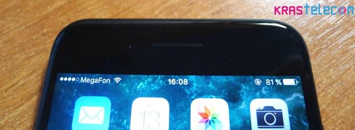Верхняя часть корпуса iPhone 7 Plus
