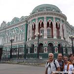 3 Viajefilos en Ekaterimburgo 015_1