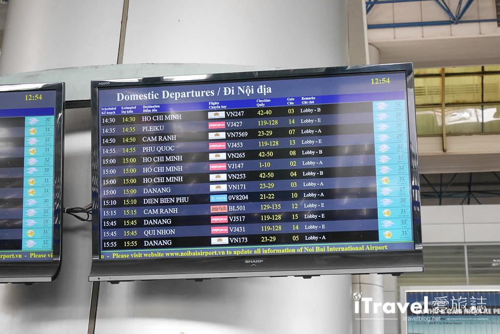越南航空搭乘体验 Vietnam Airlines (32)