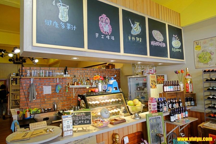 [宜蘭.美食]叁零叁伍冰果室~使用在地農產品食材.一同享受下午茶的美好時光 @VIVIYU小世界