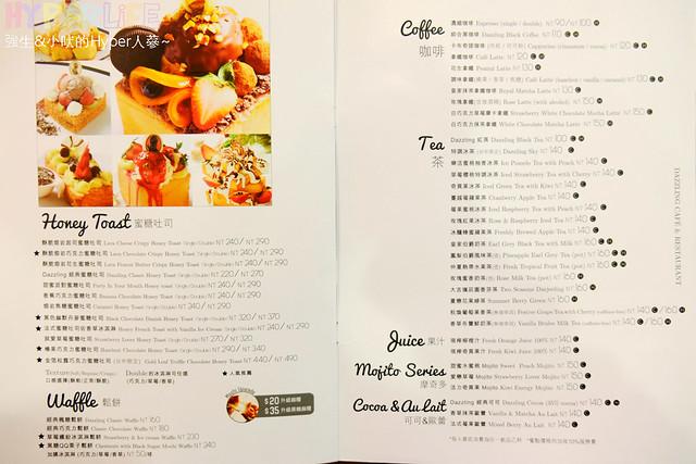 23388018513 b7750758e5 z - Dazzling Cafe & Restaurant台中旗艦店開賣啦,12/31前每日有限量試賣優惠;餐點新增早午餐之外一併推出麵包烘培坊&外帶飲品唷~(已歇業)