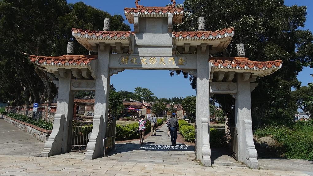 民俗文化村 (1)
