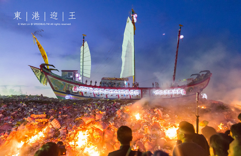 2015 DongGang Welcome Royal Lord Festival