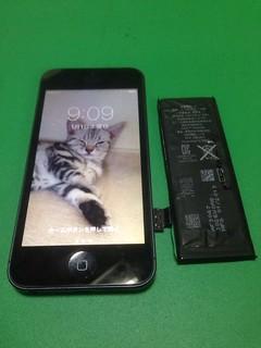 199_iPhone5のバッテリー交換