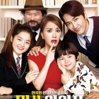 Movie Review: Wonderful Nightmare