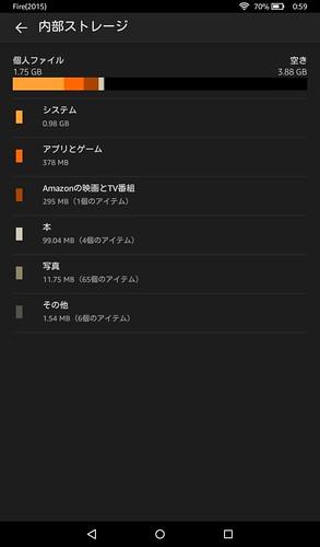 Screenshot_2015-10-16-00-59-52