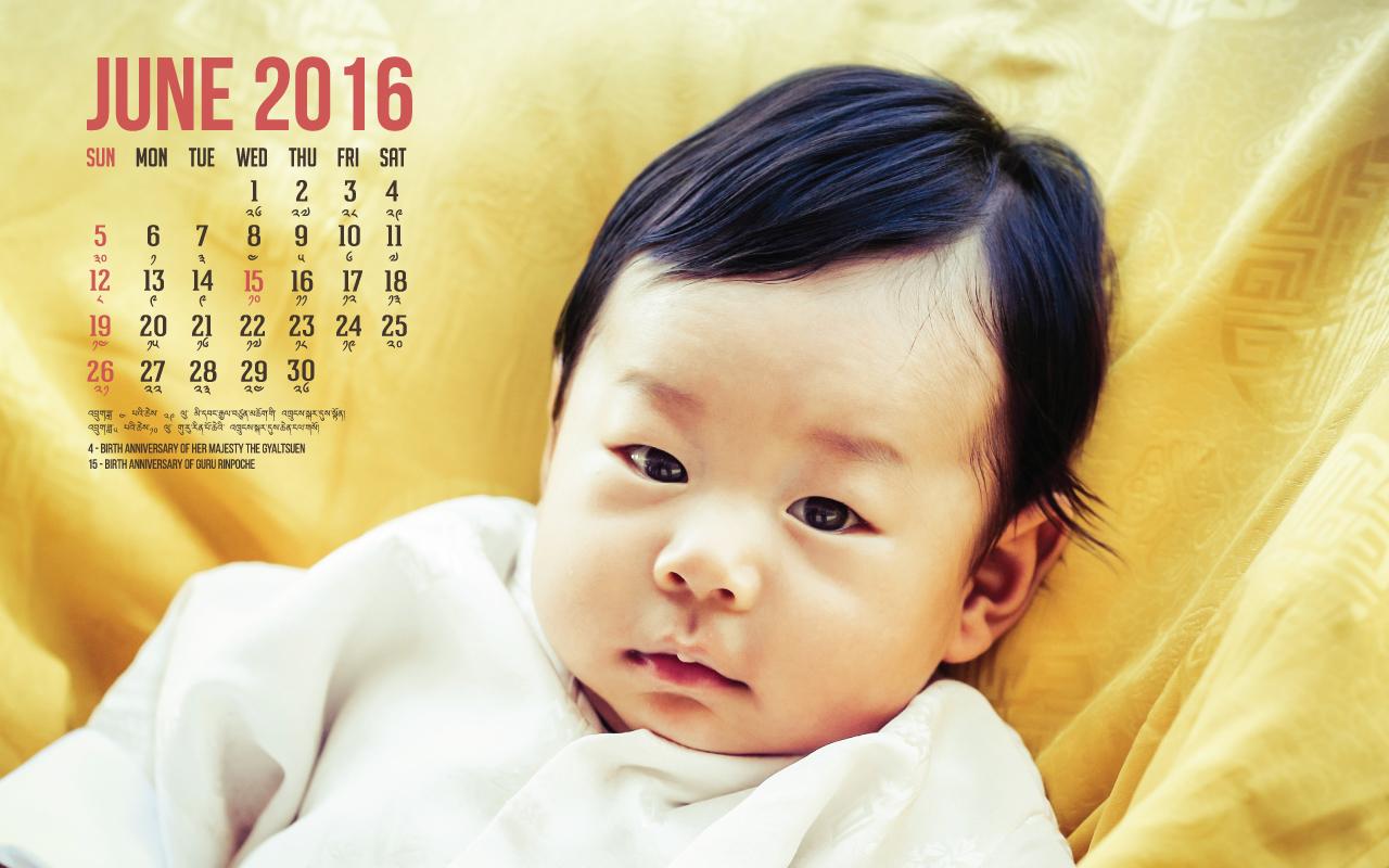2016 - June Calendar