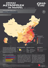 "15071048358_425c7ffb50_m Poster Exhibition ""China's Metropoles: The 2nd Transition"", 6th edition ($category)"