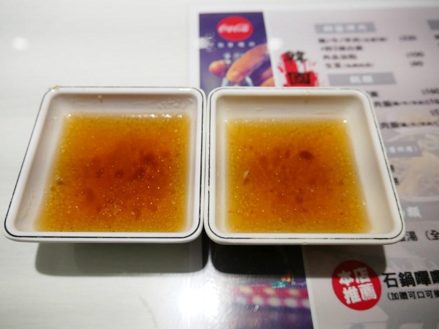 [桃園美食]韓味城搬新店面了!!環境更明亮 韓式小吃吃到飽隨你拿~銅盤烤肉平價好吃 @VIVIYU小世界