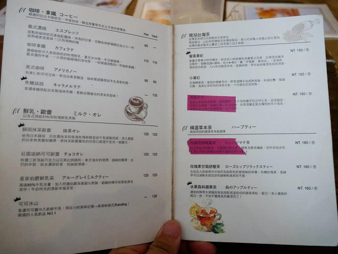 [台中美食]Yorimichi 順道菓子店 清水國小旁的日式冰品甜點店~季節限定的夏日芒果冰吃過就愛上 @VIVIYU小世界