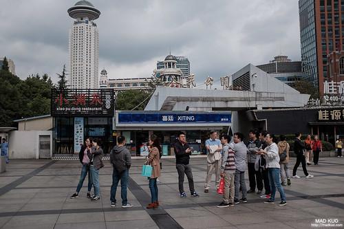 要到人民廣場朝聖卻走錯地方,進了對面的人民公園,沒想到裡面很有趣。