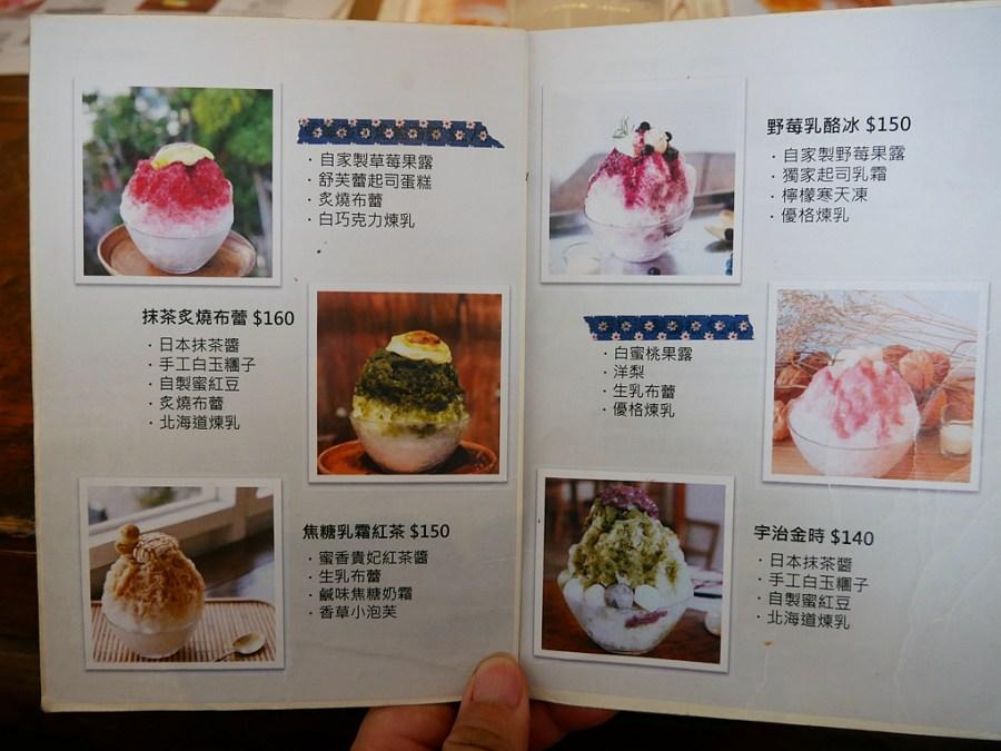 Yorimichi,台中美食,夏日芒果冰,季節限定,日式冰品,清水國小,清水美食,甜點,順道菓子店 @VIVIYU小世界