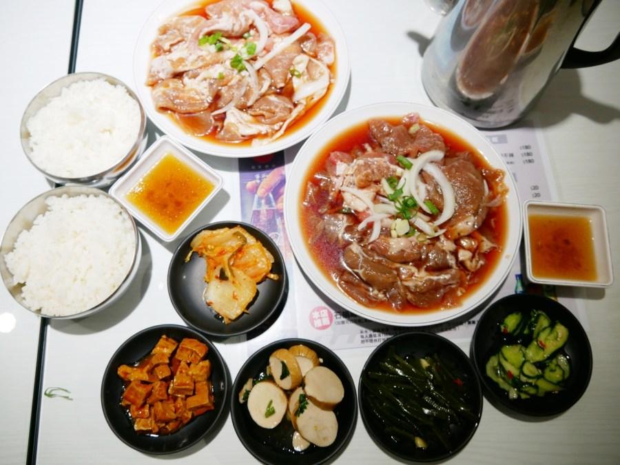[桃園美食]韓味城搬新店面了!!環境更明亮|韓式小吃吃到飽隨你拿~銅盤烤肉平價好吃 @VIVIYU小世界