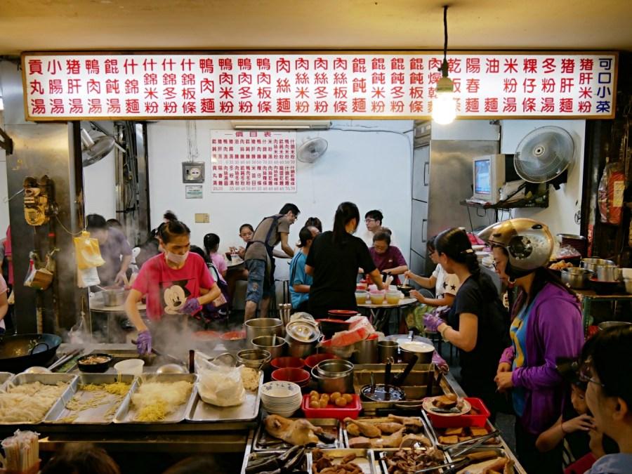 [八德美食]大湳市場內銅板小吃|無扛棒什錦麵~現點現炒的什錦麵.湯頭鮮美好甘醇 @VIVIYU小世界