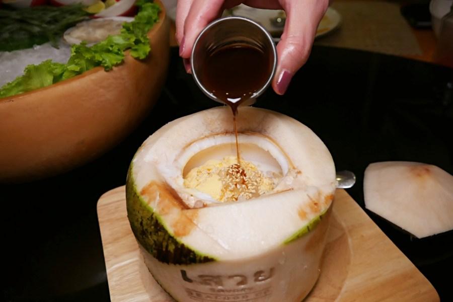 [曼谷美食]浪漫玻璃屋唯美造型的上味泰餐館Savoey Seafood CO. Sukhumvit26~活跳跳生猛海鮮看得到(內含9折券) @VIVIYU小世界