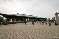 Miyajima Ferry Terminal