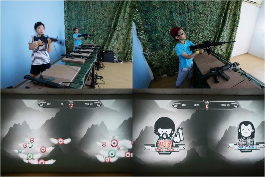 [宜蘭景點]邱比準 Cupishoot 射擊博物館|亞洲首座射擊博物館~世界最大全金屬巨靶.快組隊來闖關(文末抽獎) @VIVIYU小世界