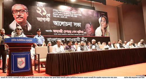 21-08-19-PM_AL Addressing at KIB-4