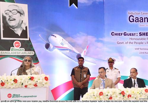 22-08-19-PM_Dreamliner Biman Gangchil Opening at Airport-24