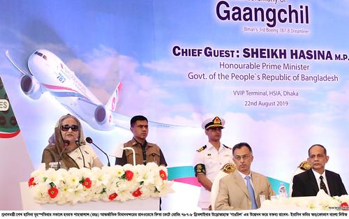 22-08-19-PM_Dreamliner Biman Gangchil Opening at Airport-32