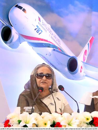 22-08-19-PM_Dreamliner Biman Gangchil Opening at Airport-44