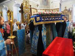 Успение Пресвятой Богородицы в Троицком-Кайнарджи