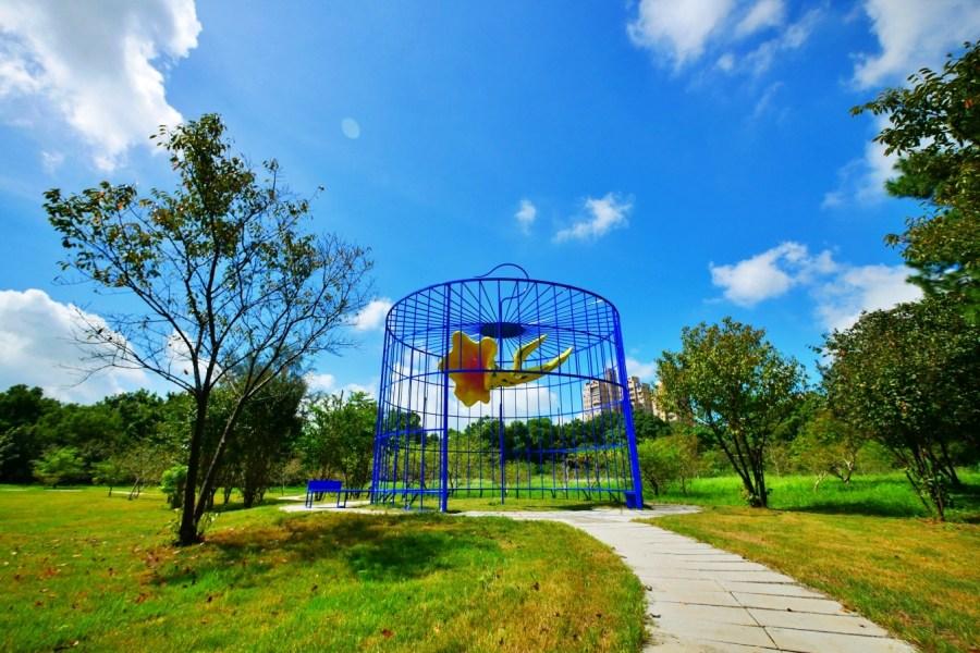[桃園旅遊]2019桃園地景藝術節.新風景線|分佈八德五個展區.大湳森林公園~實拍作品&交通路線攻略 @VIVIYU小世界