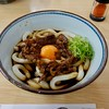 Photo:牛すじ伊勢うどん Ise-Udon ¥800 By