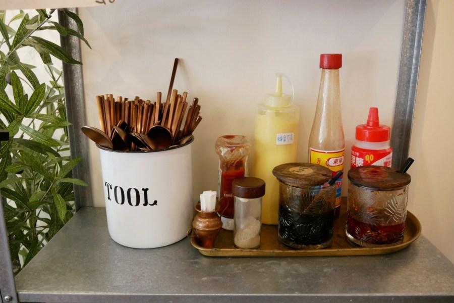 [大溪美食]大叔大嬸Uncle&Aunt 早午餐食務所|桃園圖書館崎頂分館對面有溫度的早午餐店家|精挑細選在地食材現點現做各式美味料理 @VIVIYU小世界