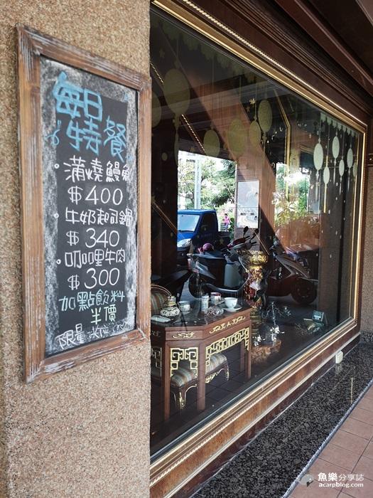【高雄前金】首席咖啡 Chief Coffee 河岸景觀咖啡館 – 魚樂分享誌