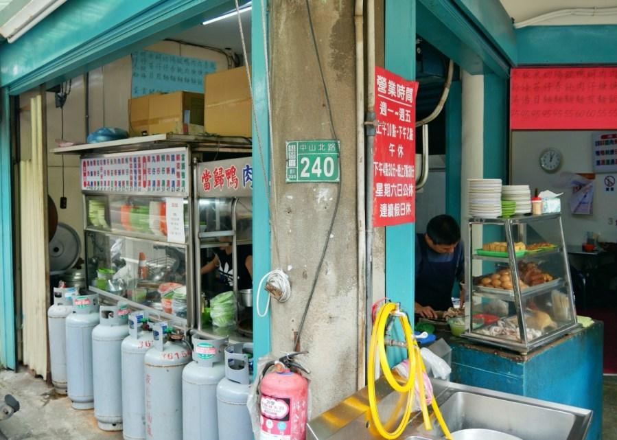 [桃園美食]中山北路麵店|在地經營30年的無名麵館~平日限定.銅板美食吃飽飽 @VIVIYU小世界