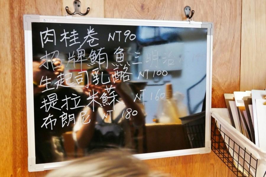 Fly cafe,信義安和站,台北咖啡館,台北甜點,台北美食,台北肉桂捲,忠孝敦化站,肉桂捲,西西里冰咖啡 @VIVIYU小世界