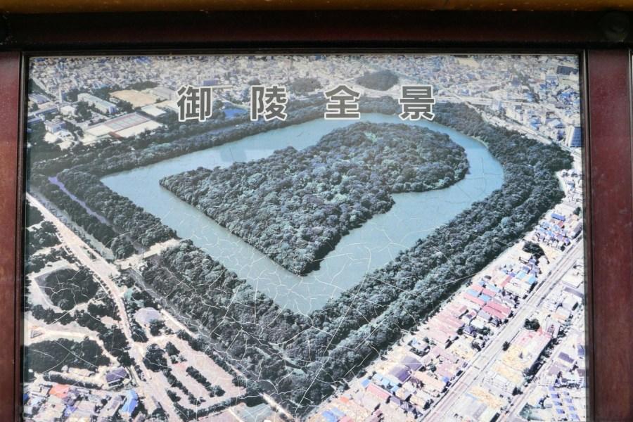 世界遺產,大仙公園,大阪旅遊,大阪景點,日本旅遊,日本景點,百舌鳥古墳群,百舌鳥站 @VIVIYU小世界