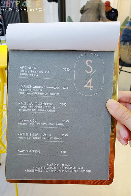 49156615551 e2dc00a94c c - 店內滿是妹子的韓系網美咖啡店,Stunning Cafe空間大器好拍還結合了三種風格服飾~
