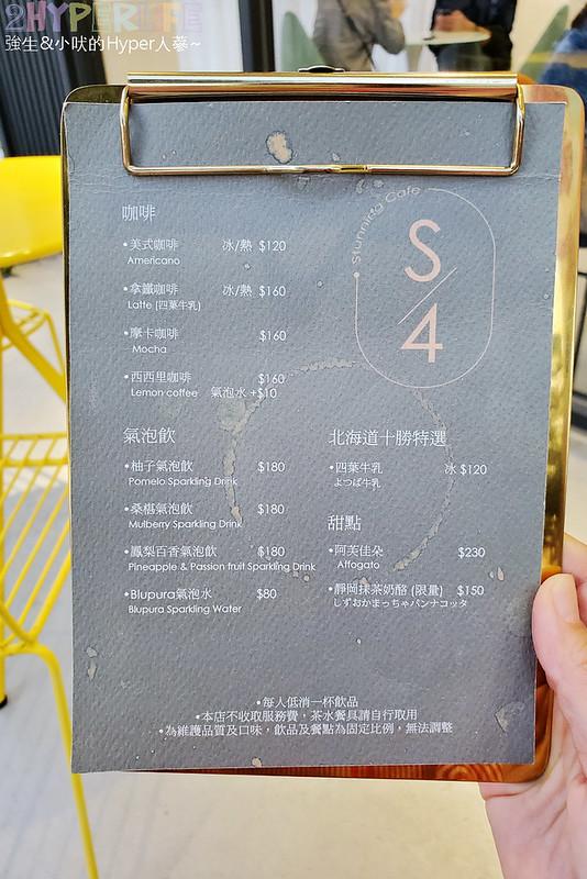 49156835577 ebd403200e c - 店內滿是妹子的韓系網美咖啡店,Stunning Cafe空間大器好拍還結合了三種風格服飾~