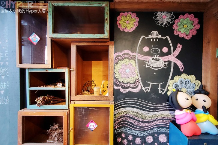 49161414611 255a47e933 c - Coffee String│店面有著可愛黒板彩繪的咖啡店,就在北屯舊社公園旁~(已搬遷)