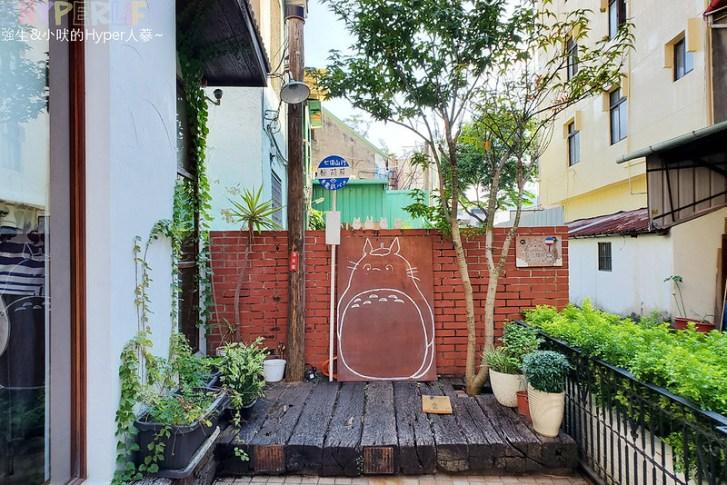 49186991153 5118fab128 c - 老宅改建咖啡屋空間感舒適,Mitaka s-3e Cafe還有可愛龍貓站牌造景可以拍照,友藏拉花也很有梗!