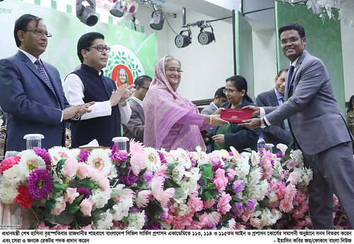 12-12-19-PM_Bangladesh Civil Service Administration Academy-45