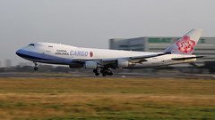 China Airlines, Boeing747-400F (B-18715), Taoyuan International Airport, Taiwan R.O.C.