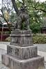 Photo:根津神社 狛犬 By