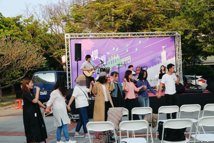 [嘉義旅遊]Osoi Jinsei 森活慢遊音樂會 國際管樂節~整個嘉義市都是音樂廳.充滿音樂文化氣息 @VIVIYU小世界