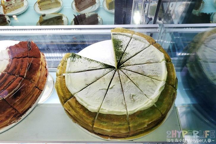 49437728168 96af665e67 c - 只在周末營業的千層蛋糕甜點店!平日來還吃不到,香緹果子Circus就在大坑口呦~