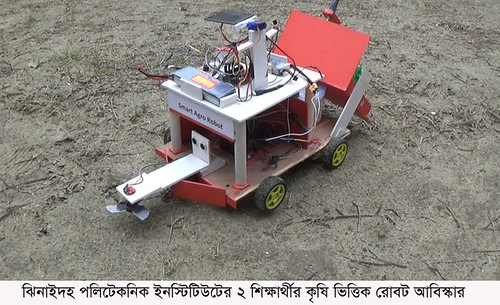 Jhenidah robot Photo 28-01-20 (2)