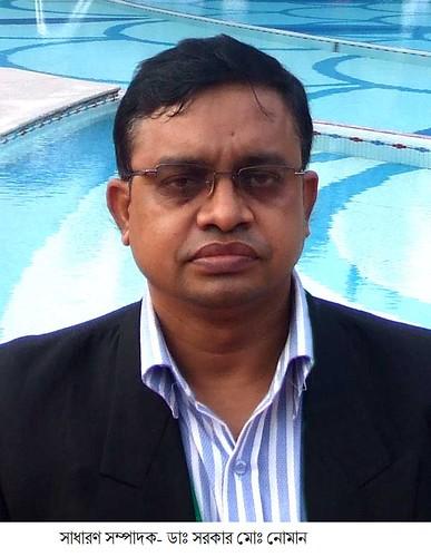 Gazipur-(3)- 29 January 2020-BOU (Teachers Association Election)-Dr. Sharker Md Numan