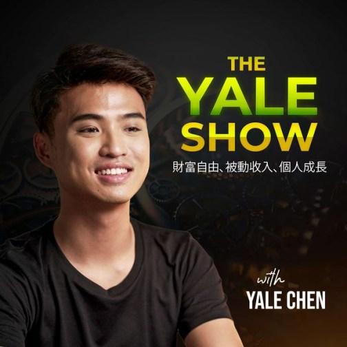 必聽Podcast 推薦-The Yale Show