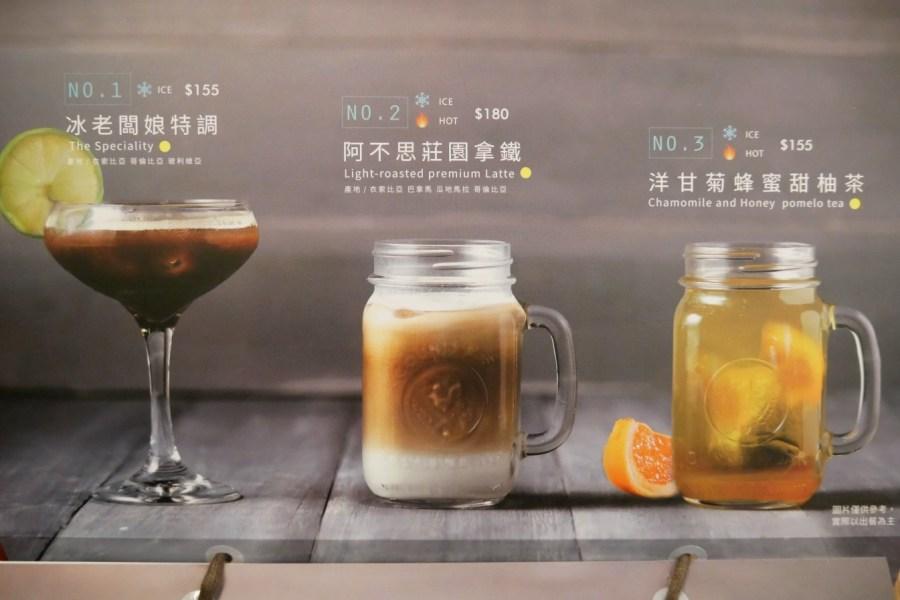 101咖啡館,101大樓,101購物中心,台北咖啡,台北咖啡館,台北美食,咖啡館,等一個人咖啡 @VIVIYU小世界