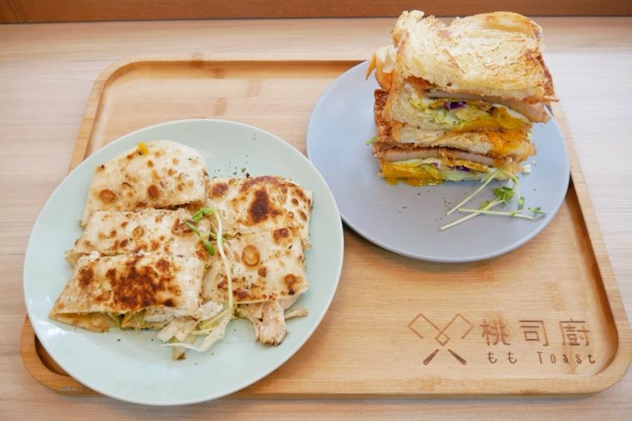 [桃園美食]桃司廚.鐵板早午餐 武陵高中附近人氣店~現點現做鐵板燒料理.平價餐點 @VIVIYU小世界