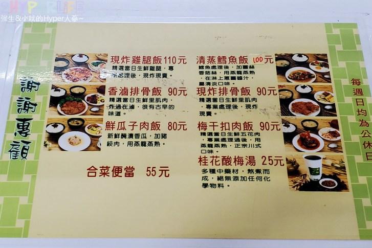 49607517213 c1c0433cb5 c - 網友一致激推現炸雞腿飯,近中國醫的人氣便當店,炸類現點現炸建議提早訂購!